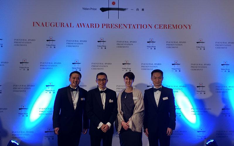 Becky Francis - Yidan Prize ceremony