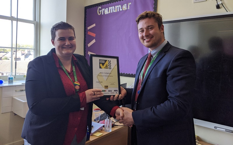 London Teacher of the Year Awards