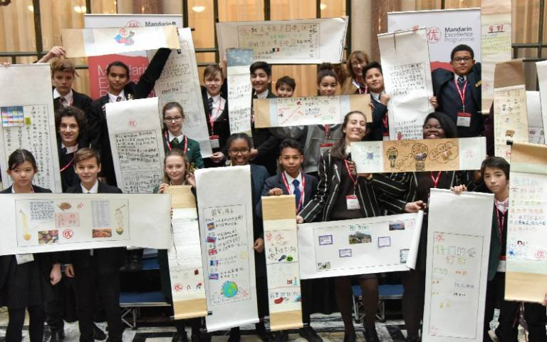 Pupils at Mandarin Excellence Programme event