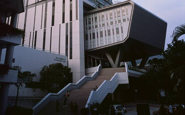 University building in Hong Kong. Image: Asa Wang via Unsplash