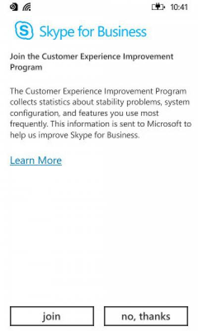 Fig 5. Customer Experience Improvement Program prompt…