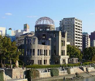 image source: http://commons.wikimedia.org/wiki/File:HiroshimaGembakuDome200701.jpg