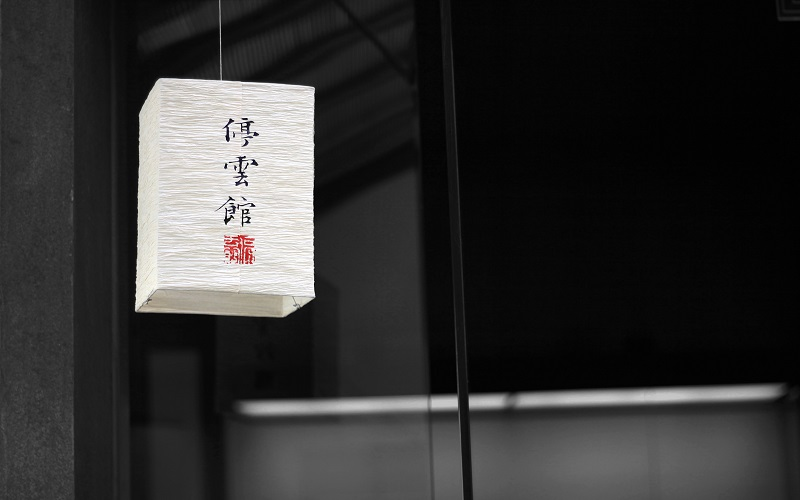 Mandarin - white paper lanterns