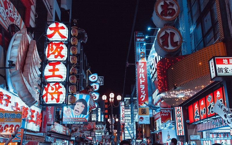 Japanese -Tokyo