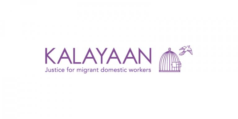 Kalayaan logo