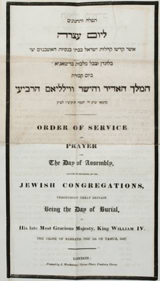 Jewish Pamphlets