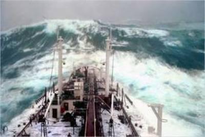 Wave_Image