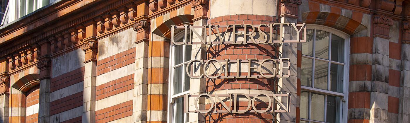 UCL sign at Cruciform