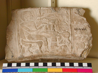 UC 14444, stela of the Early Dynastic Period