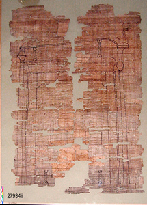 UC 27934, papyrus found at Gurob