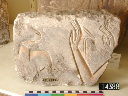 El dios Herishef Uc14388_2