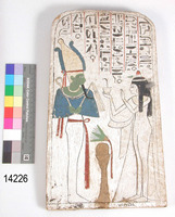 UC 14226, stela of Neskhons from Thebes