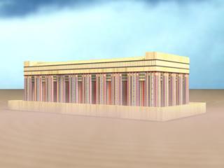 Digital Egypt for Universities: 3D model index