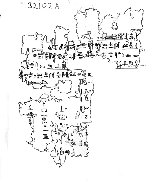 Lahun Papyri