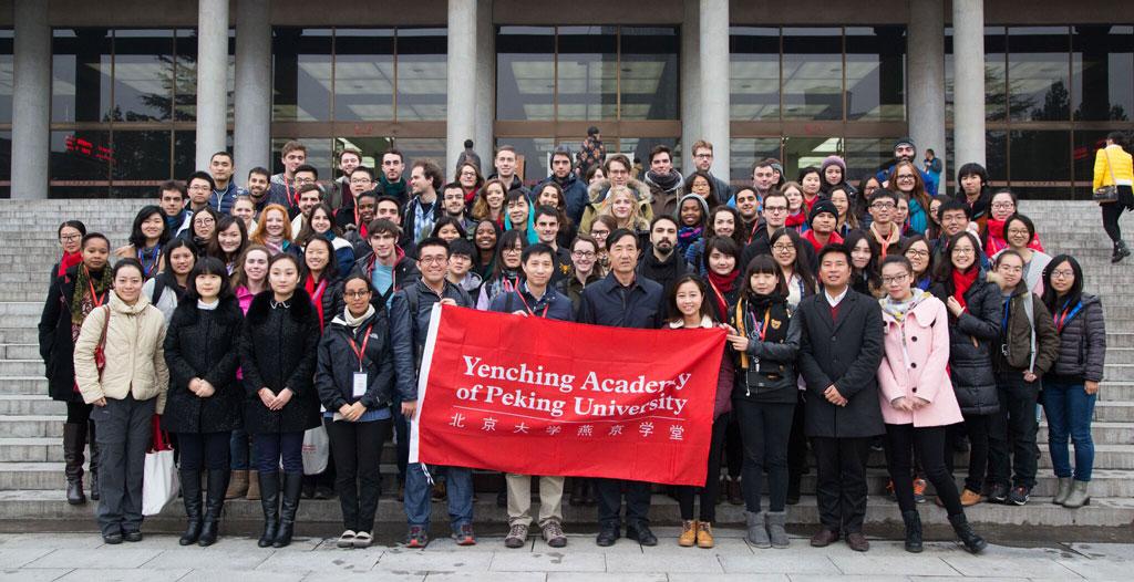 Yenching Scholars