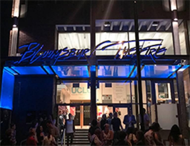 UCL Bloomsbury theatre