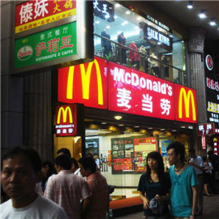 Chinese McDs