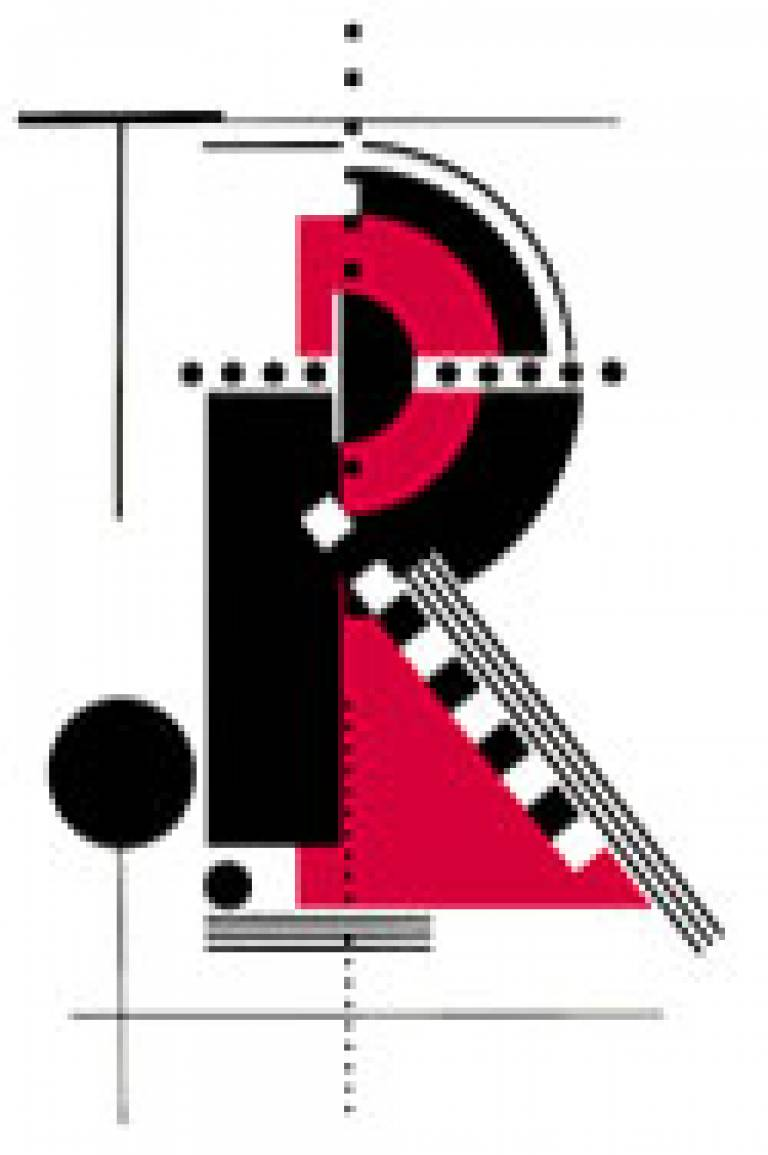 Letter 'R' in the exhibition
