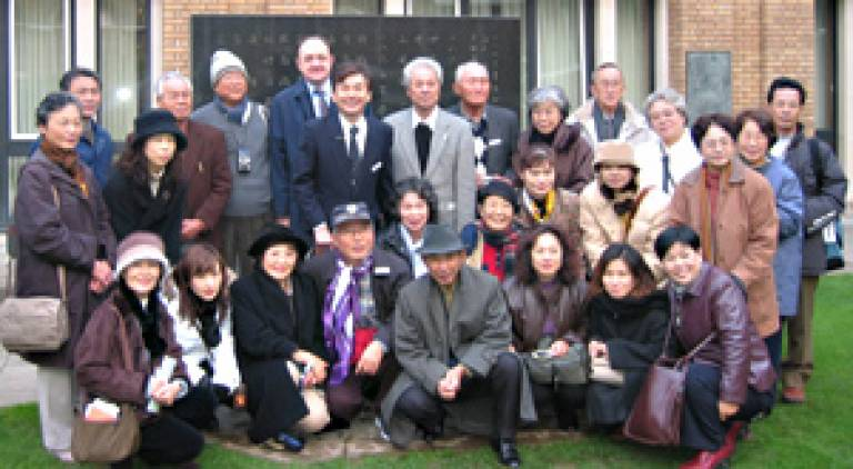 Members of the Satsuma clan at the UCL Japan Monument