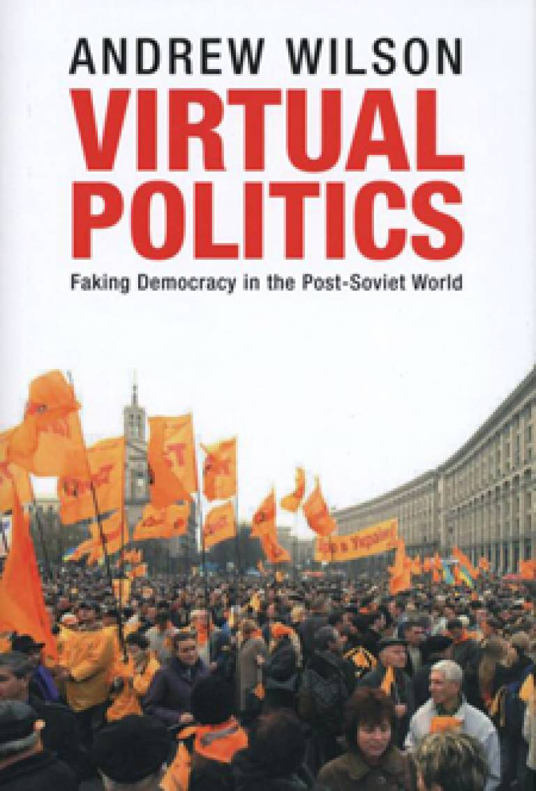 'Virtual Politics' dust jacket