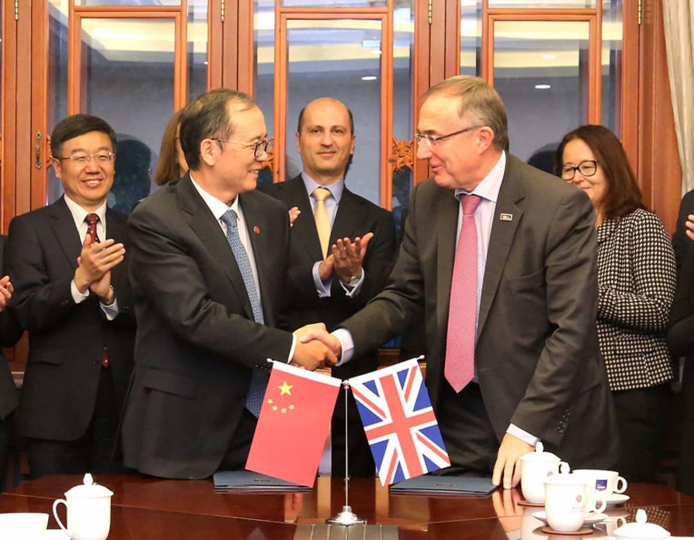 PKU agreement