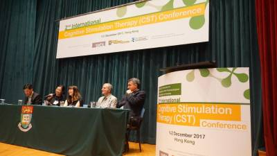 CST Conference invited speakers