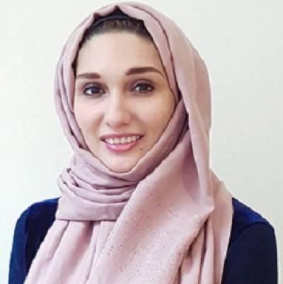 Hanin Rayes profile photo