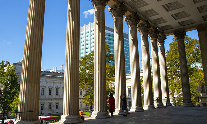 UCL Portico UCLH
