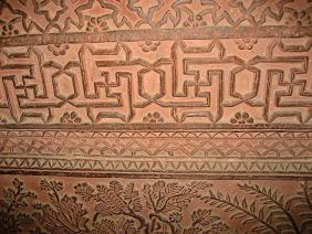 relief_on_the_wall_of_a_building_in_Delhi