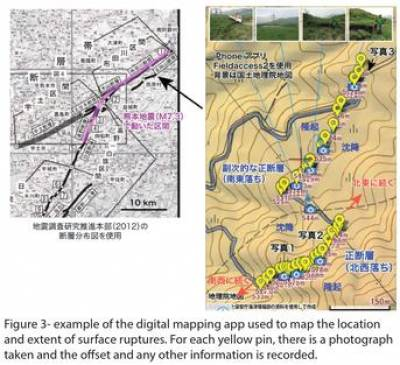 Tracing the surface ruptures of the Kumamoto earthquake (16th April