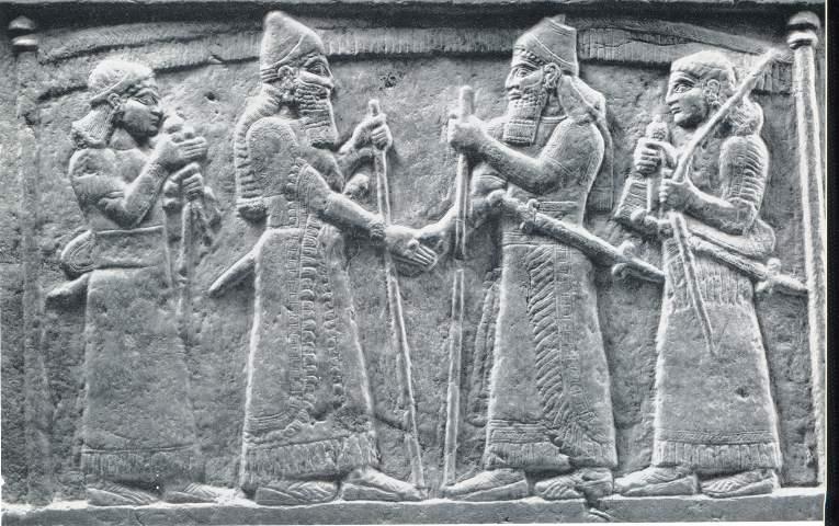 Essay/Term paper: The assyrians