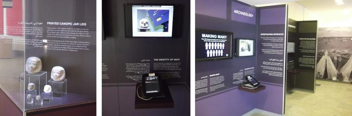 3D_Petrie Exhibitions: UCL-Qatar 3D Encounters : Where Science meets heritage.