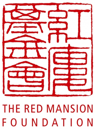 Red Mansion Art Prize logo