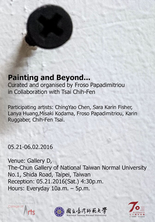 Painting and Beyond - The-Chun Gallery of National Taiwan Normal University