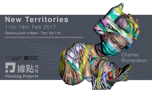 New Territories - Floating Projects