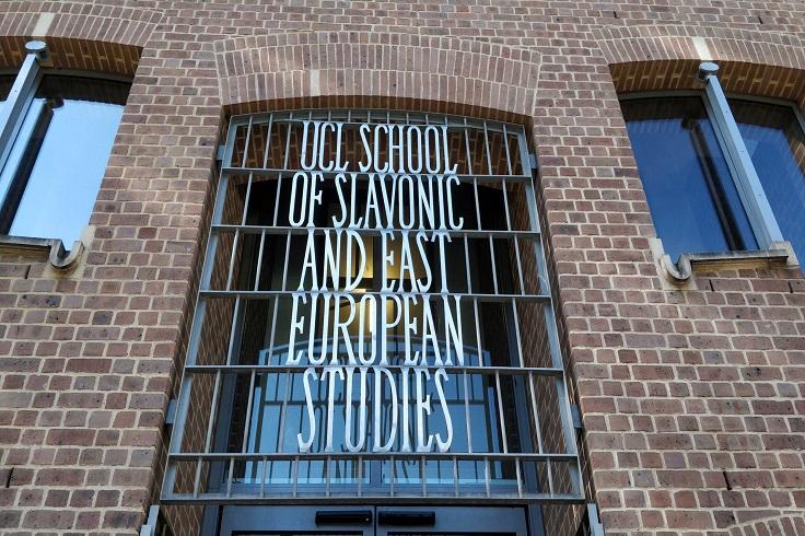 School of Slavonic & East European Studies building
