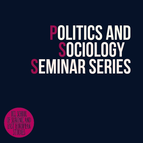 Poitics and Sociology Seminar
