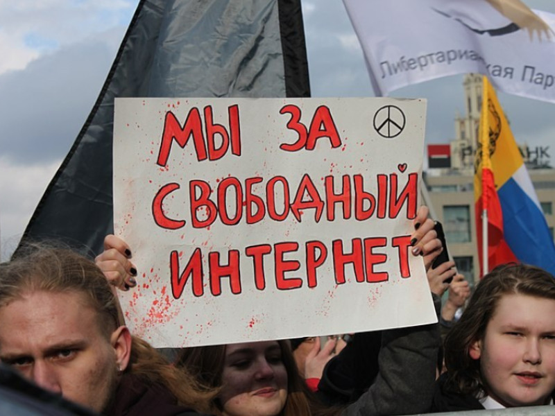Internet laws protest russia