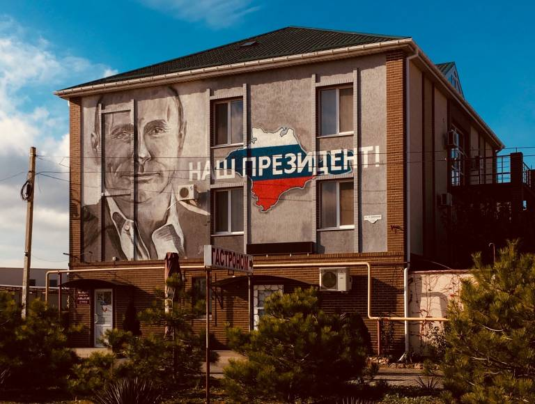 House with Russian Painting