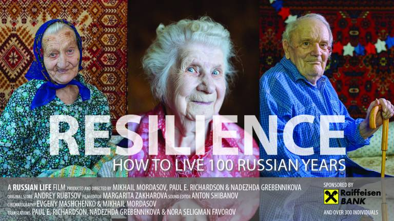 Resiliance film Poster