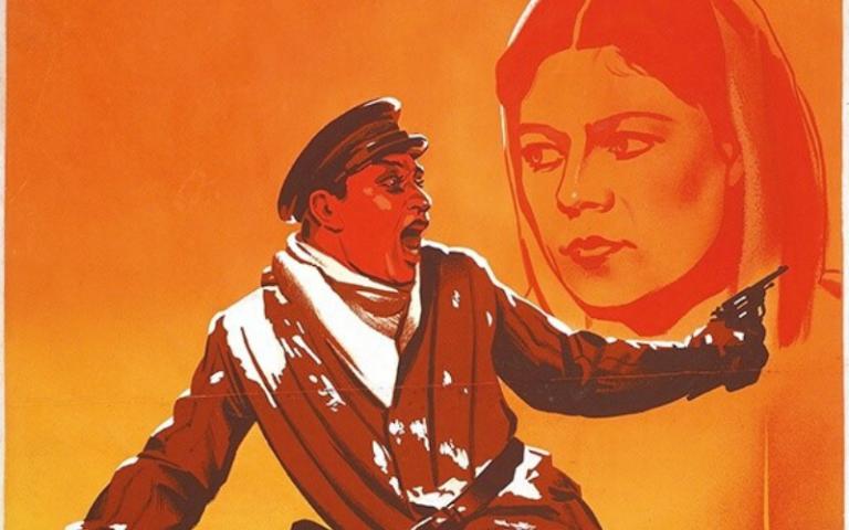 Vintage movie poster Rusian in orange