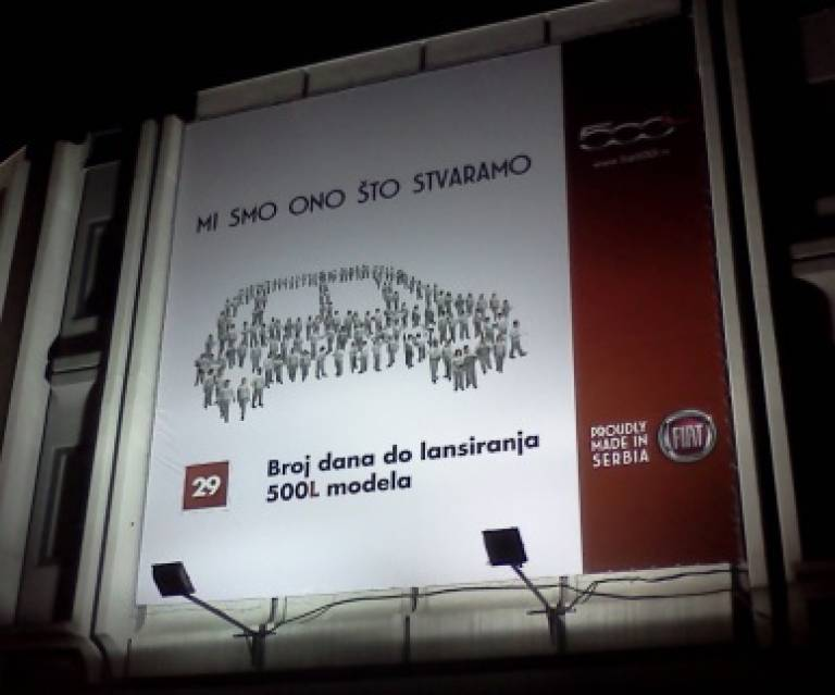 Fiat's commercial in Kragujevac. Picture taken in August 2012 by the author.…