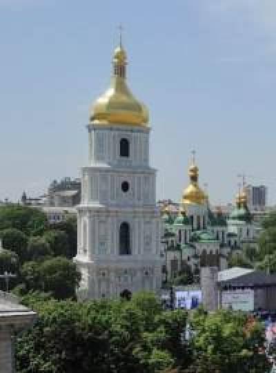 St Sophia, Kiev, Ukraine…