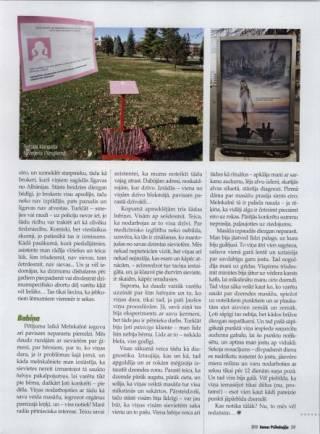 "Latvian magazine ""Annas Psiholoģija"""