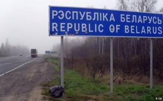 Belarus-Russia Border