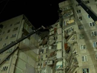 bombed building
