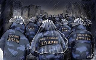 Kyiv's New Squad