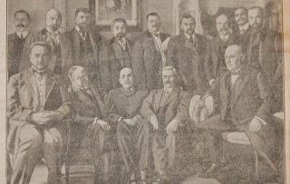 The visit of the Duma in 1909…
