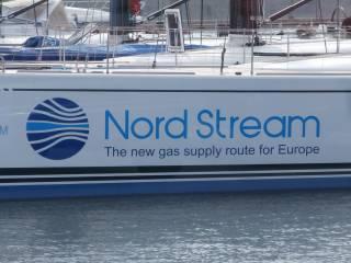 Nord Stream Logo