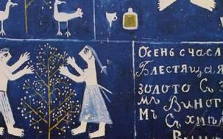 Picture of russian tapestry